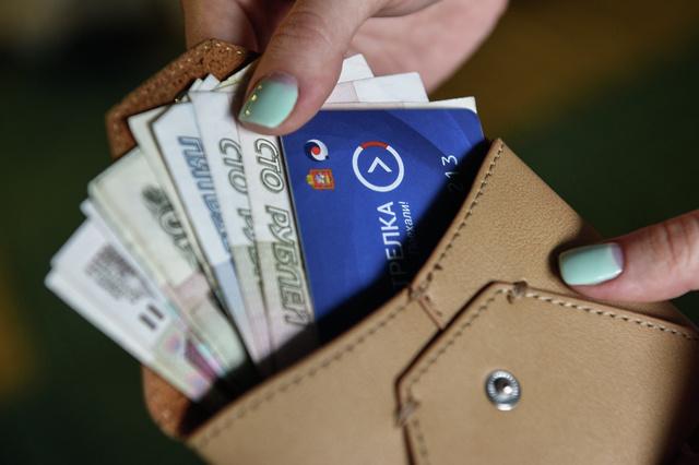 Как пополнить мобильный проездной Тройка с банковской карты