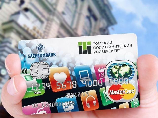 Перевод с карты на карту Газпромбанка