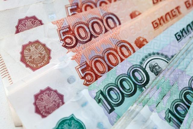 Как вернуть деньги, переведенные на карту мошенника