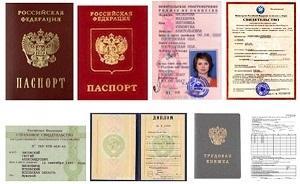 Какие документы нужны для кредита в Россельхозбанке