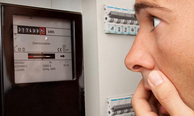Узнать лицевой счет по адресу (Энергосбыт)