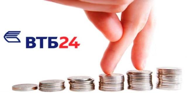 ВТБ 24: онлайн вклады физическим лицам