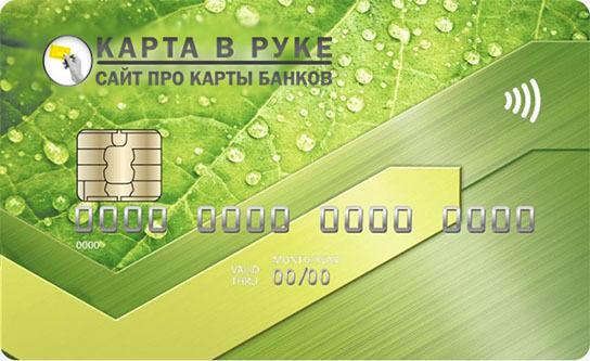 Карта maestro Сбербанка: особенности платежной системы