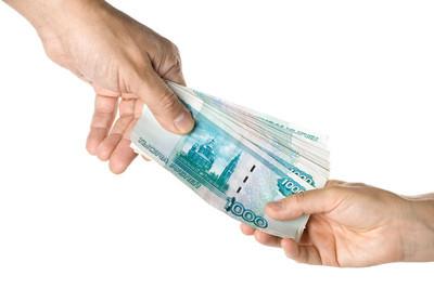 Кредиты Ренессанс банка: условия и процентные ставки