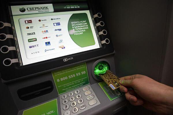 Как оплатить интернет Ростелеком через терминал