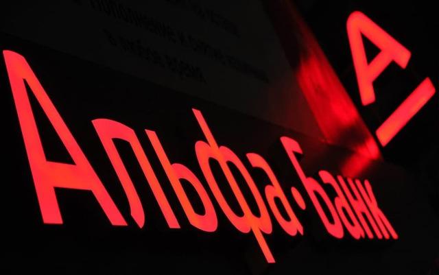 Как закрыть кредитную карту Альфа Банка