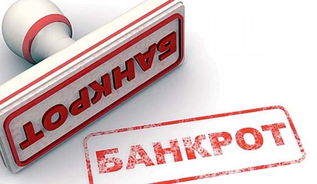 Чем грозит неуплата кредита банку, ответственность