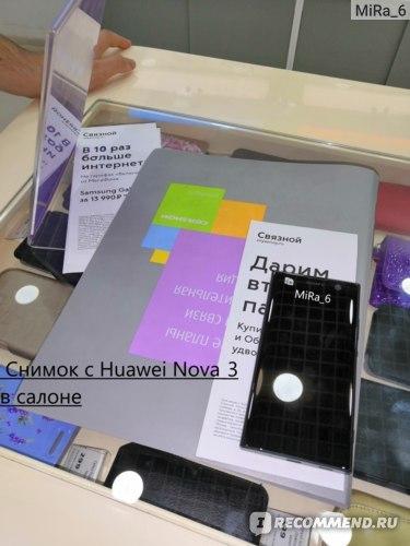 Телефоны в рассрочку в Связном: условия, отзывы