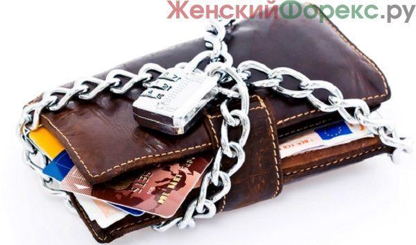 Как узнать, заблокирована карта Сбербанка или нет