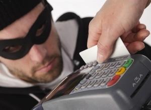 Как снимают деньги с карты мошенники