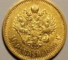 Сколько стоит царский золотой червонец