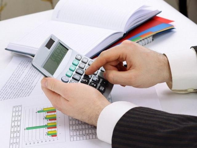 Расчет налога на имущество физических лиц, налоговый калькулятор