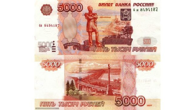 Размеры купюры 5000 рублей и 1000 рублей