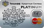 Кредит без прописки в паспорте - можно ли взять