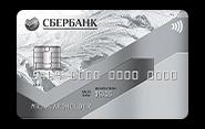 Тарифы карт Сбербанка: как узнать тариф на обслуживание