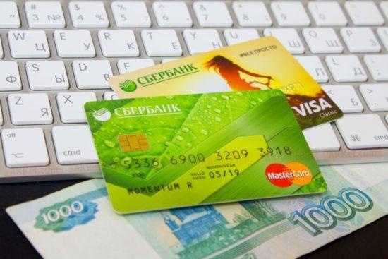 Платежная система visa и mastercard