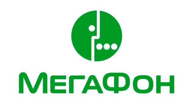 Как пополнить баланс с Мегафона на Мегафон