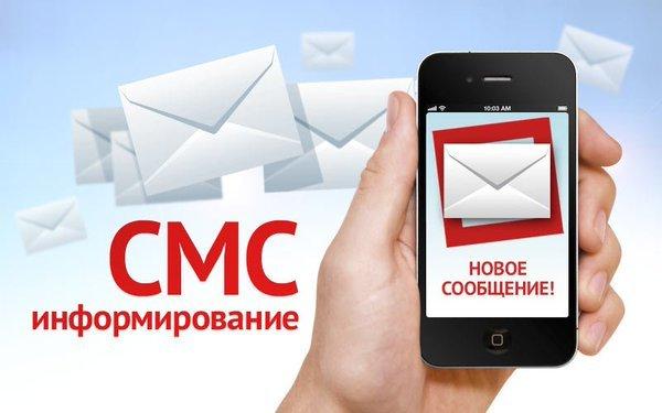 Мобильный банк Россельхозбанка: как подключить, стоимость услуги
