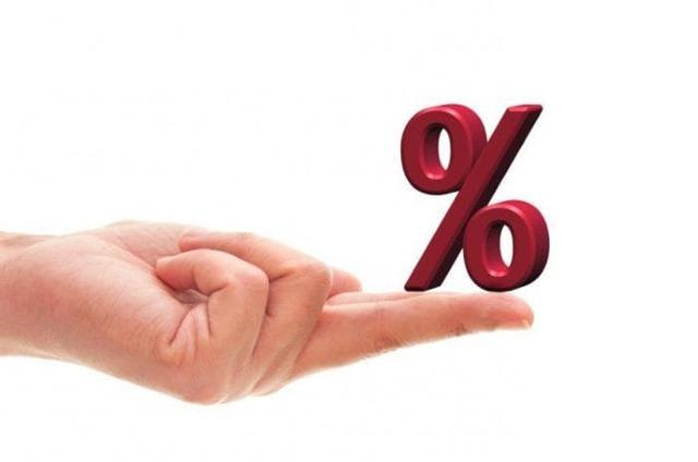 Проценты на остаток по карте Сбербанка: как начисляются
