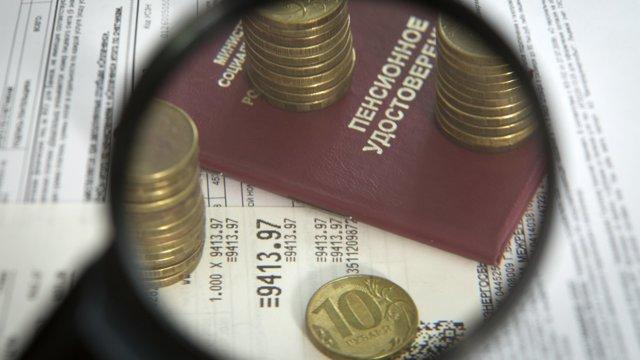 Какие существуют субсидии для пенсионеров на оплату ЖКХ