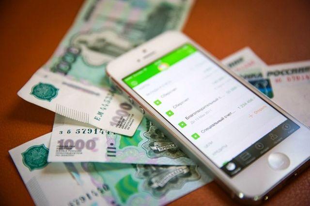 Как снять деньги с копилки Сбербанка или перевести на карту