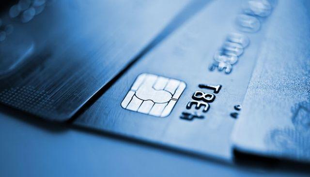 Виды банковских карт и их особенности