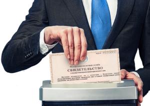 Как закрыть ИП с долгами в ПФР