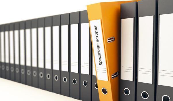 Центральный каталог кредитных историй: список БКИ для проверки кредитной истории