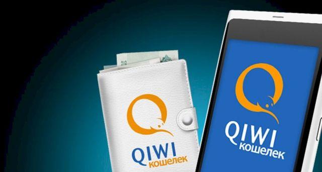 Как сделать виртуальную карту qiwi visa card и кошелек