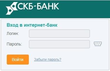 СКБ банк на диване: вход в систему