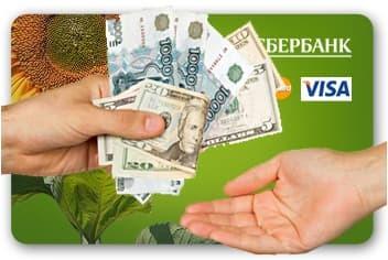 Как перевести деньги со счета на карту