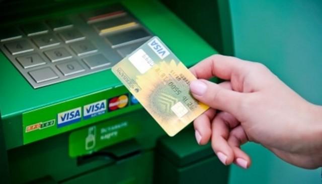 Перевыпуск карты Сбербанка: сроки и стоимость