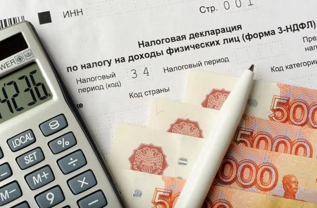 С чего можно получить налоговый вычет