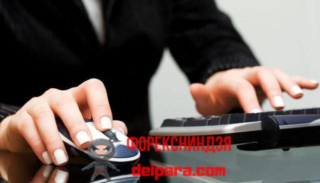 Россельхозбанк банк: клиент онлайн для юридических лиц
