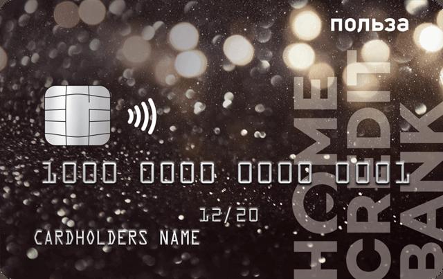 Активировать карту Хоум Кредит через интернет