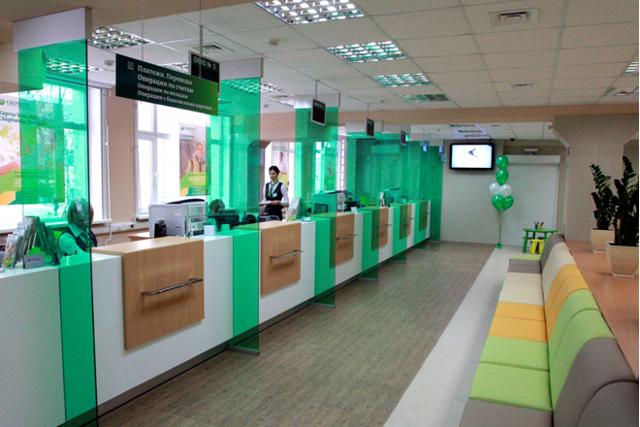 Что делать если не приходят смс от Сбербанка мобильный банк