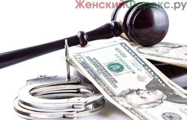 Как снять арест с карты Сбербанка