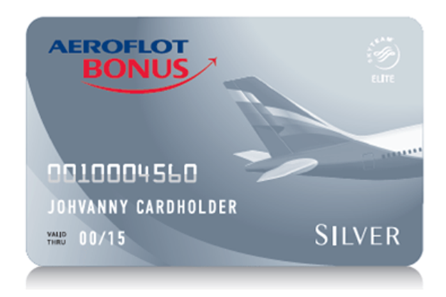 Серебряная карта Аэрофлот Бонус: привилегии