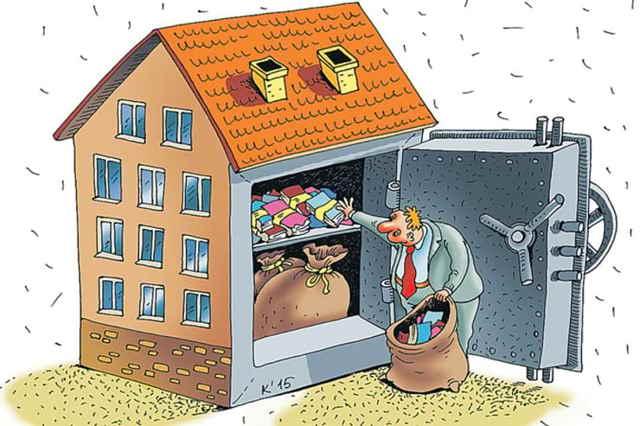 Оплата коммунальных услуг через интернет без комиссии