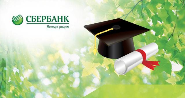 Виртуальная школа Сбербанка: вход в систему обучения