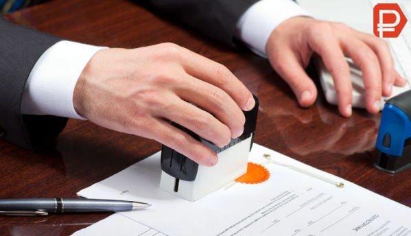 Код вычета 114 и другие коды стандартных налоговых вычетов