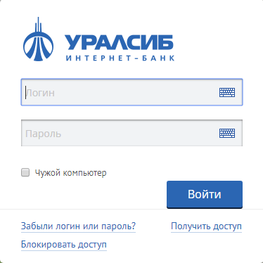 Вход в личный кабинет мобильного банка Уралсиб