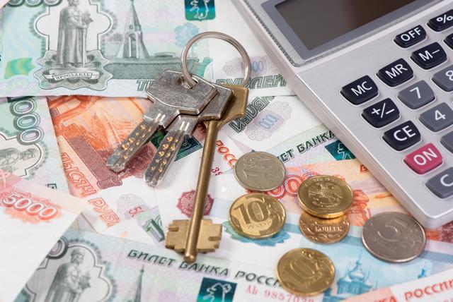 Страховой депозит при аренде квартиры, образец