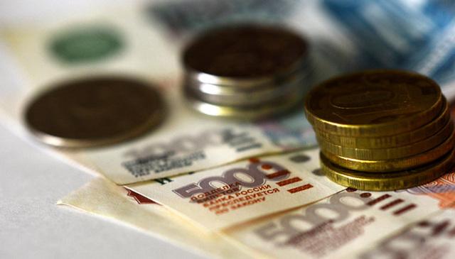 Как узнать задолженность по налогам по ИНН