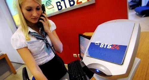 Услуга кредитные каникулы ВТБ 24