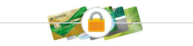 Карта Сбербанка: заблокировать карту по телефону и через интернет