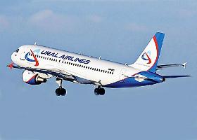Крылья Уральских авиалиний: программа лояльности