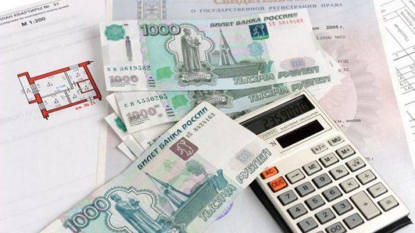 ВТБ 24: оценочные компании, аккредитованные банком