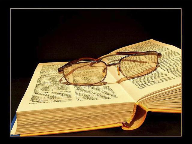 Словарь банковских терминов и определений