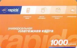 Платежная система Рапида: официальный сайт